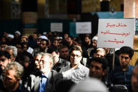 گردهمایی فعالان مردمی جبهه فرهنگی انقلاب اسلامی در مسجد مقدس جمکران