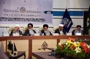 دومین اجلاسیه آستان های مقدس و بقاع متبرکه ایران