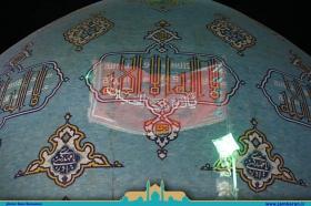 مراسم شب دوم محرم در مسجد مقدس جمکران