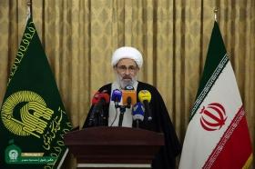اولین نشست تولیتهای آستانهای مقدس و بقاع متبرکه ایران اسلامی