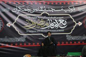 امام حسین (علیه السلام) چهره مشترک میان ادیان الهی است