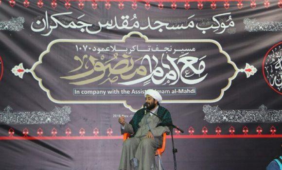 برگزاری نمازهای جماعت، مراسم سخنرانی و عزاداری در موکب مسجد جمکران
