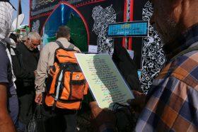 استقبال زائران حسینی از طرح قرائت زیارت آل یاسین در موکب مسجد جمکران