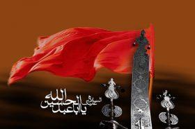 دولت موعود ارجحیت را به پیروزی فکری می دهد نه غلبه شمشمیر