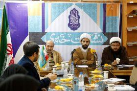 نشست خبری اعلام برنامههای اربعین مسجد مقدس جمکران
