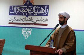 جوانان بیشترین زائران مسجد جمکران/ زائران ۵۲ کشور میهمان مسجد مقدس جمکران