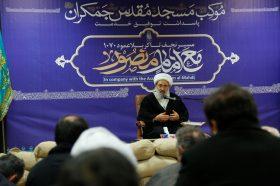 خدمت به زوار حسینی توفیق و سعادت الهی است/تقدیر از تلاش خادمان مسجد جمکران در برپایی موکب اربعین