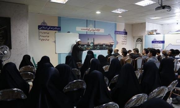 اجرای ویژه برنامههای آموزشی در مسجدمقدس جمکران همزمان با ایام نوروز