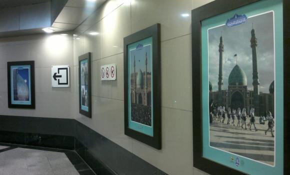 برپایی نمایشگاه عکس و پوستر «عهد سربازی» در مترو حضرت ولی عصر(عجل الله تعالی فرجه)