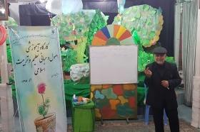کارگاه آموزشی اصول و مبانی تعلیم و تربیت اسلامی در مرکز گل نرگس