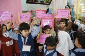 اجرای برنامه هاي فرهنگی و هنری در مركز گل نرگس در ايام دهه مبارك فجر