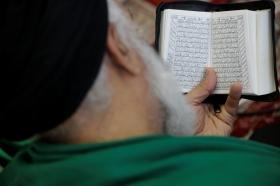 مراسم دعای ندبه مسجد مقدس جمکران