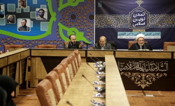 نظام سلطه در تحقق تمدن نوین اسلامی ممانعت ایجاد می کند