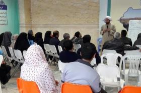 برگزاری دوره های آموزشی کوتاه مدت در مسجد مقدس جمکران