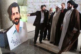 بازدید تولیت مسجد مقدس جمکران از اجرای برنامه های نوروزی