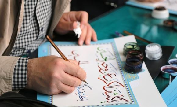 اُنس با احادیث ناب مهدوی در غرفه خوشنویسی نمایشگاه قرآن مسجد مقدس جمکران