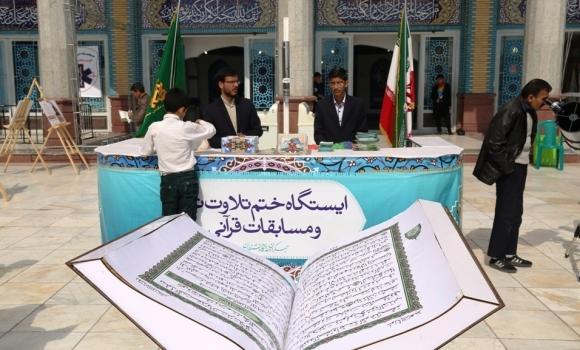 برپایی کرسی های تلاوت قرآن مجید در مسجد مقدس جمکران