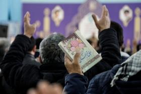 مراسم سال تحویل در مسجد مقدس جمکران