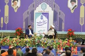 حلقه های معرفت نوروزی در مسجد مقدس جمکران