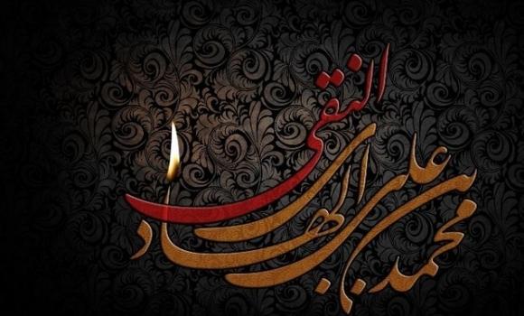 مسجد مقدس جمکران سیاهپوش شهادت امام هادی(علیه السلام)