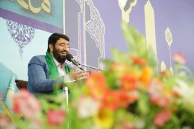 دعای کمیل مسجد مقدس جمکران