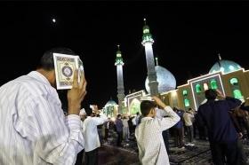 برنامه احیای شبهای قدر در مسجد مقدس جمکران