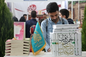 غرفه انتشارات کتاب جمکران در نمایشگاه کتاب تهران