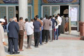 انتخابات در مسجد مقدس جمکران