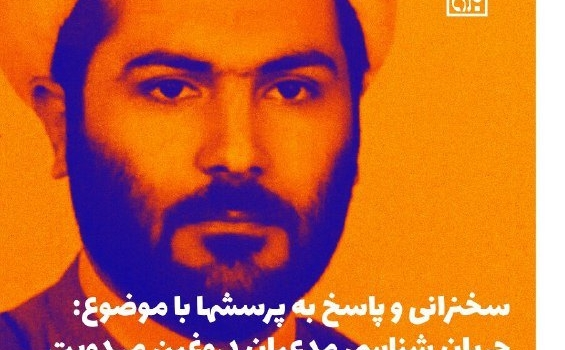 نشست «جریان شناسی مدعیان دروغین مهدویت» در نمایشگاه کتاب تهران برگزار شد