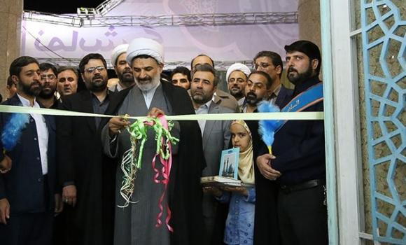 پنجمین نمایشگاه قرآن و عترت در مسجد مقدس جمكران آغاز به كار كرد