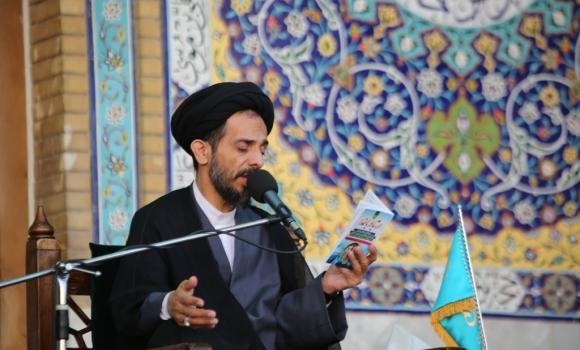 نخستین دعای ندبه مسجد مقدس جمکران در ماه رمضان