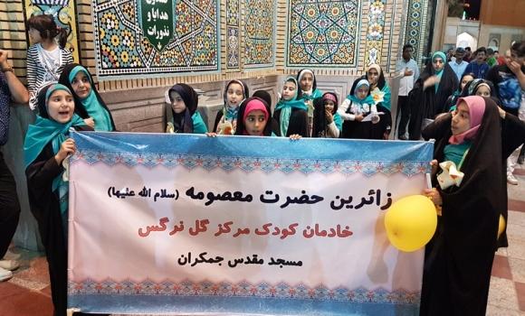 پیاده روی گل های نرگس از مسجد مقدس جمکران به حرم حضرت معصومه(سلام الله علیها)