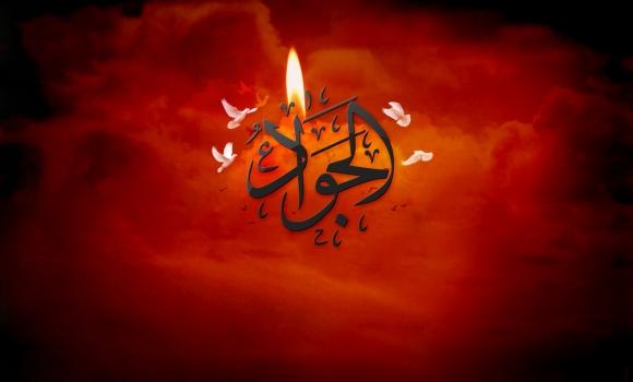 میزبانی مسجد مقدس جمکران از عزاداران جوادالائمه(عليه السلام)