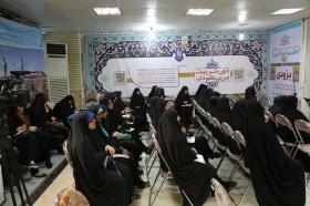دوره تربيت مربي كودك در مسجد مقدس جمكران