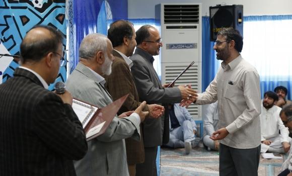 تقدیر از خادمان تلاشگر مسجد مقدس جمکران در جشن های نیمه شعبان