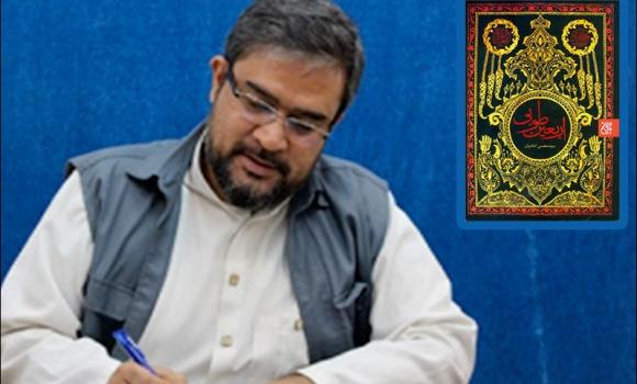 «اربعین طوبی» تبیین گر نقش اهل بیت(علیهم السلام) در ارتباط بین شیعیان ایران و عراق