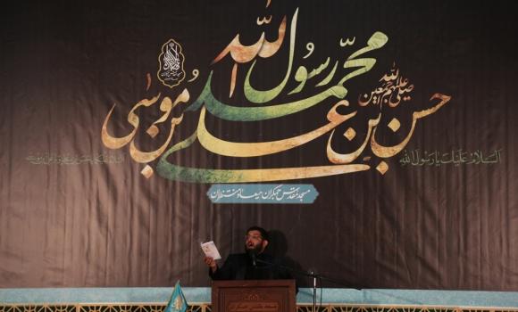 دعای توسل مسجد مقدس جمکران