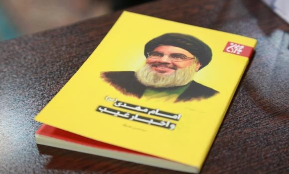 برندگان مسابقه کتاب خوانی امام مهدی (علیه السلام) و اخبار غیب اعلام شدند