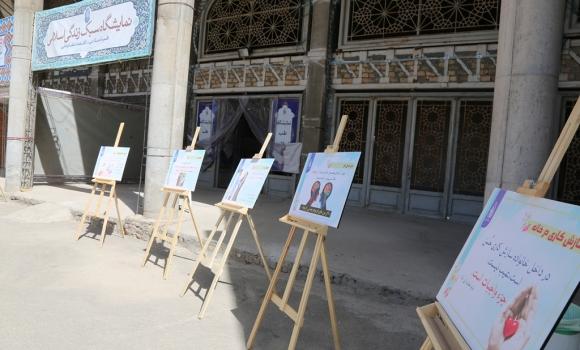 برپایی نمایشگاه سبک زندگی اسلامی در مسجد مقدس جمكران