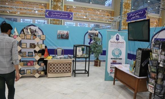 دریافت نذورات زائران نوروزی در غرفه موکب مسجد مقدس جمکران