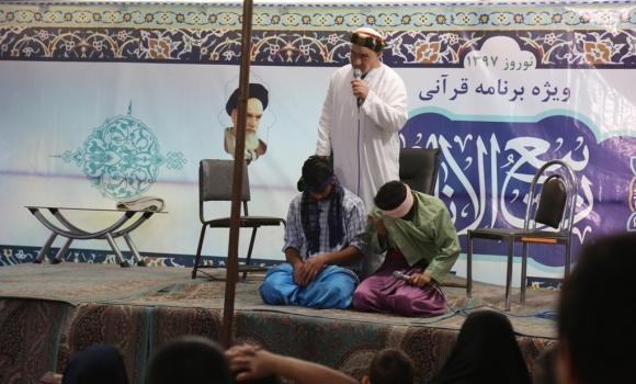 اجرای نمایش های متعدد قرآنی در مسجد مقدس جمکران
