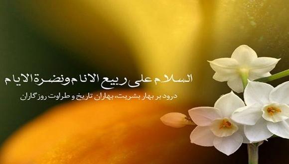 شباهت های بهار طبیعت با ظهور حضرت حجت(عجل الله تعالی فرجه)