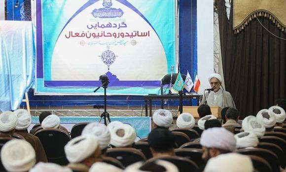 نشست فصلی اساتید و روحانیون واحد ارشاد مسجد مقدس جمکران برگزار شد