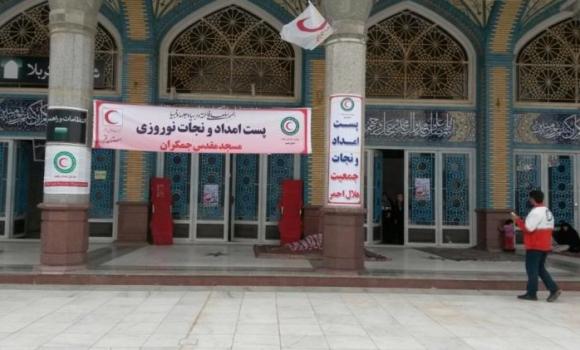 حضور 120 امدادگر در مسجد مقدس جمکران در ایام نیمه شعبان