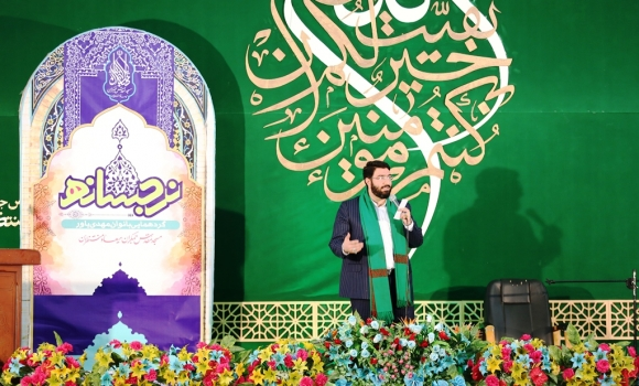جشن نرجسانه با حضور بانوان مهدی یاور در مسجد مقدس جمکران برگزار شد