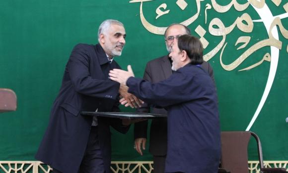 همایش بزرگ خادمان منتظر برگزار شد/تجلیل از خادمان افتخاری برگزیده مسجد مقدس جمکران