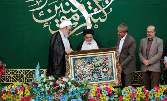 همایش مسئولان هیئات مذهبی استان قم در مسجد مقدس جمکران برگزار شد