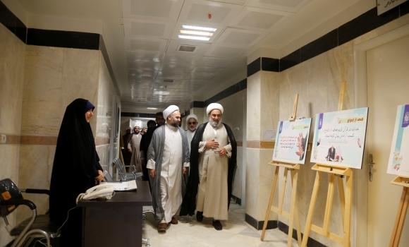 افتتاحیه کلینیک تخصصی مشاوره مسجد مقدس جمکران