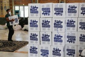مشق احسان در مسجد مقدس جمکران