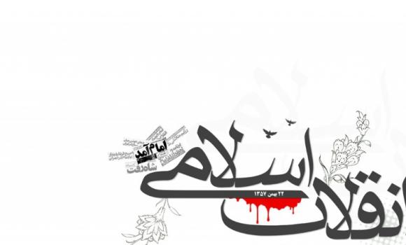 تدارک مسجد مقدس جمکران برای دهه فجر و ایام فاطمیه